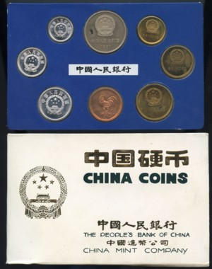 1981 Taiwan Roc 70th Anniversary Silver Medal With Original Case Traveling Coins & Paper Money