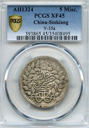 Clark Smith, Specialists in World Gold Coins and Chinese Coins